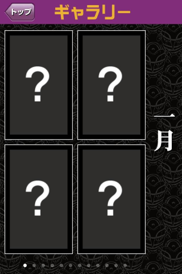 ジョジョの奇妙な花闘のスクリーンショット_4