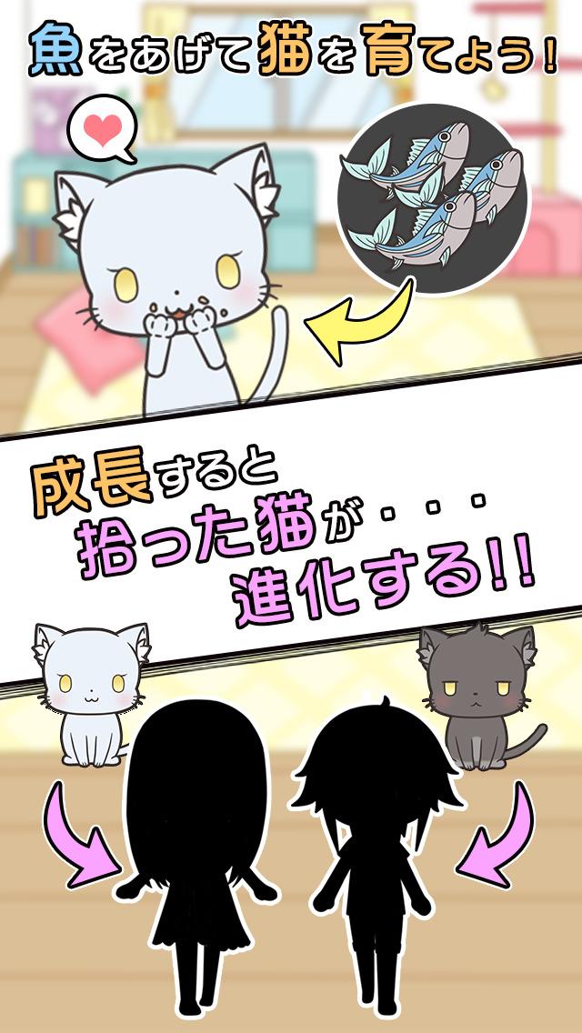 かぐや猫のスクリーンショット_2