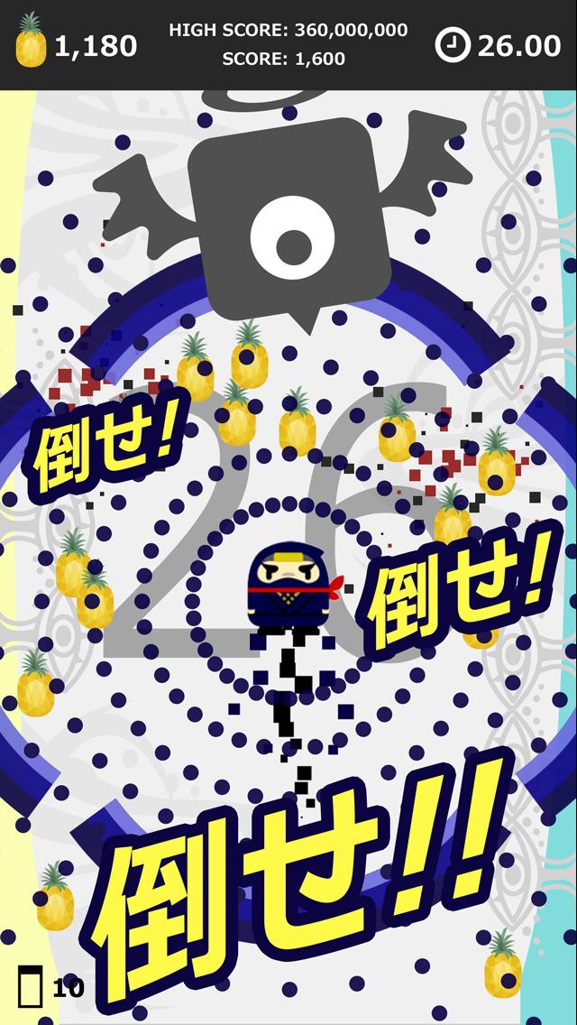 Splatter Shooter 〜叫ぶ飛び散るエイリアン!30秒のシューティングゲーム!スプラッターシューターのスクリーンショット_3