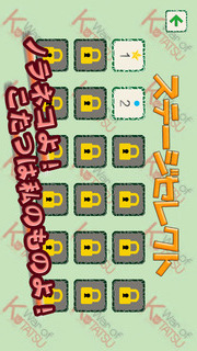 War Of Kotatsuのスクリーンショット_2