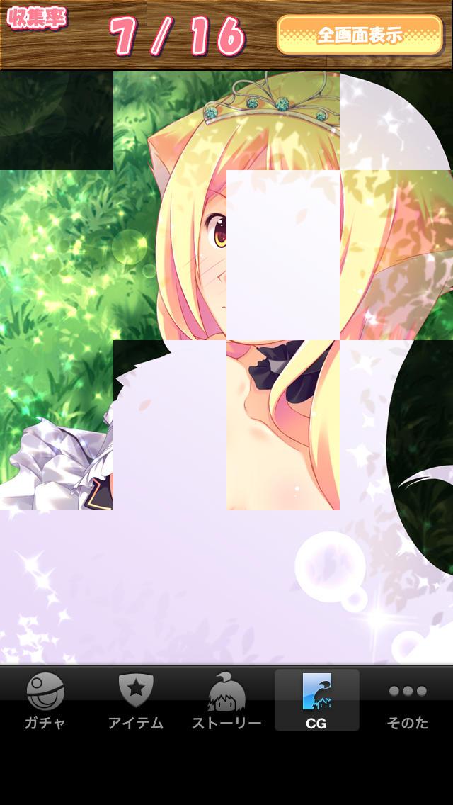 萌えガチャRPG〜呪われた姫君と半ノラ騎士〜のスクリーンショット_4
