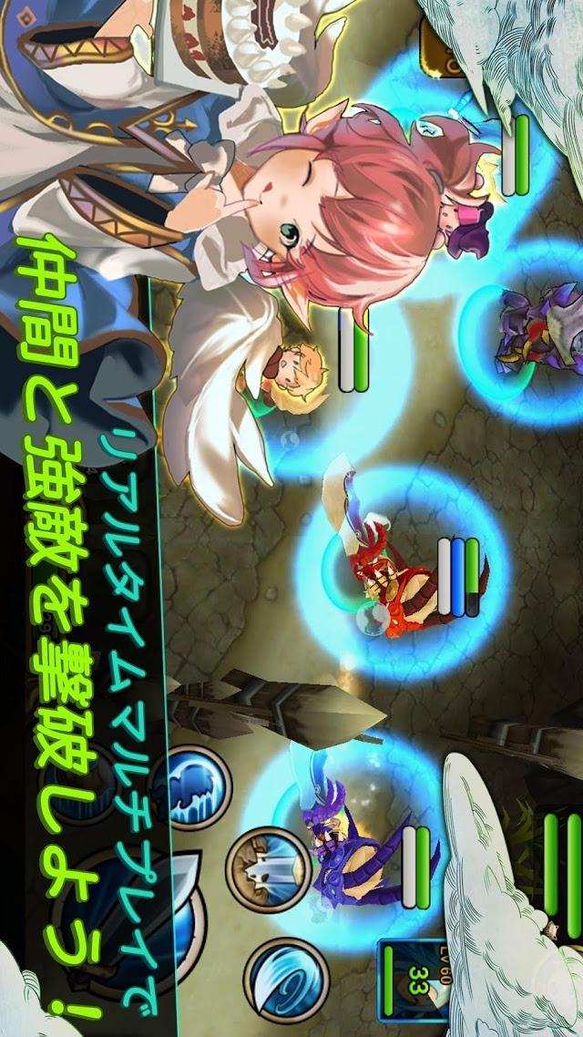 大乱闘RPG ガーディアンハンターのスクリーンショット_1