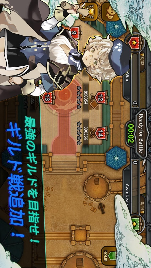 大乱闘RPG ガーディアンハンターのスクリーンショット_2
