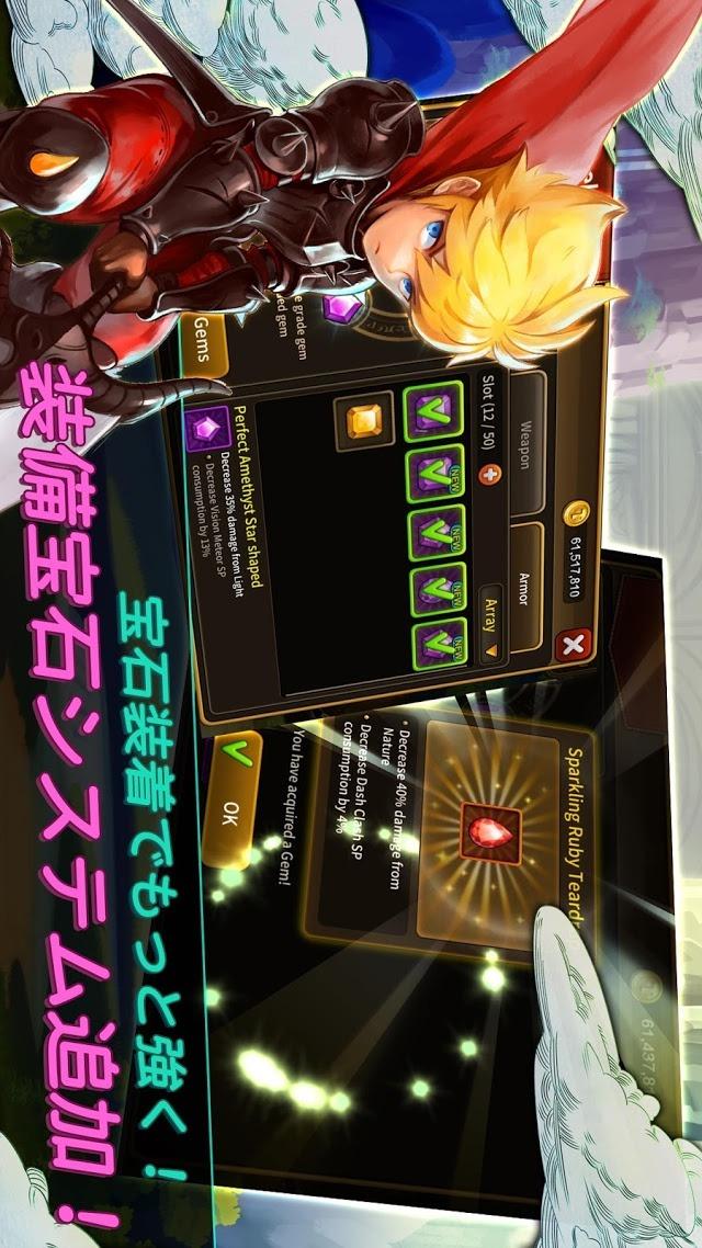 大乱闘RPG ガーディアンハンターのスクリーンショット_3