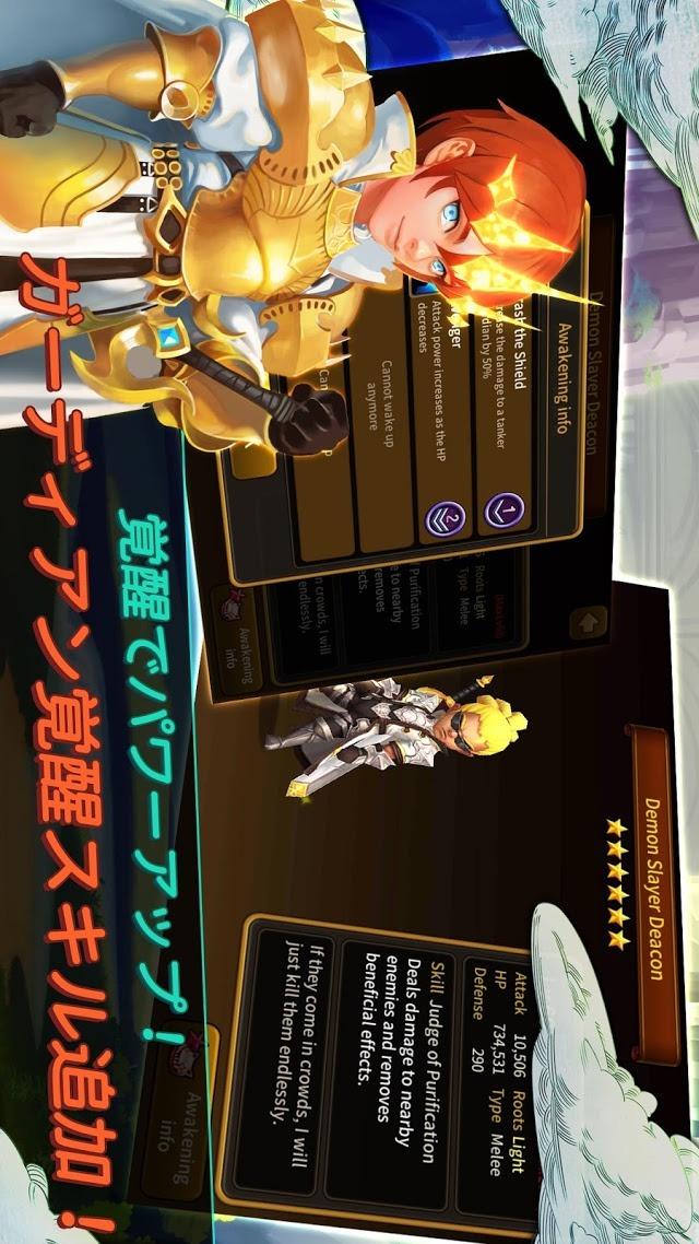 大乱闘RPG ガーディアンハンターのスクリーンショット_4