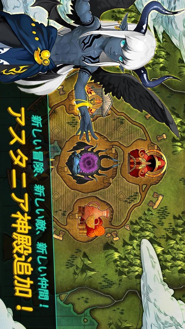 大乱闘RPG ガーディアンハンターのスクリーンショット_5