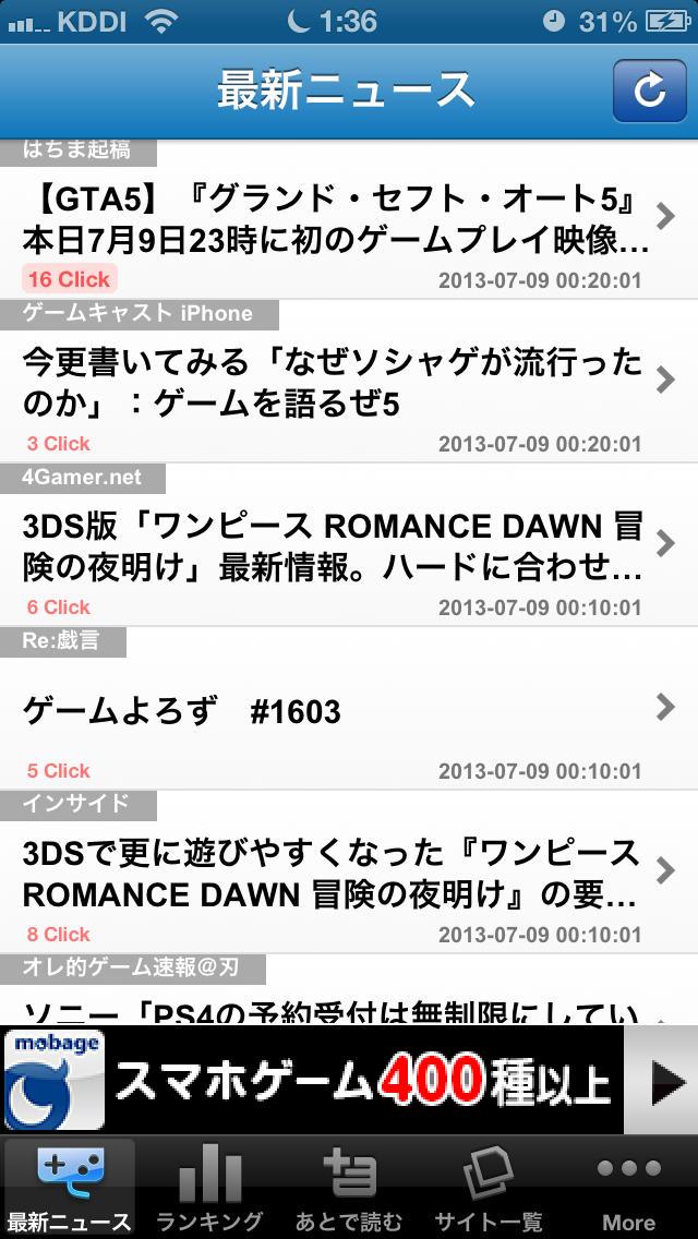 ゲームニュースまとめのスクリーンショット_5