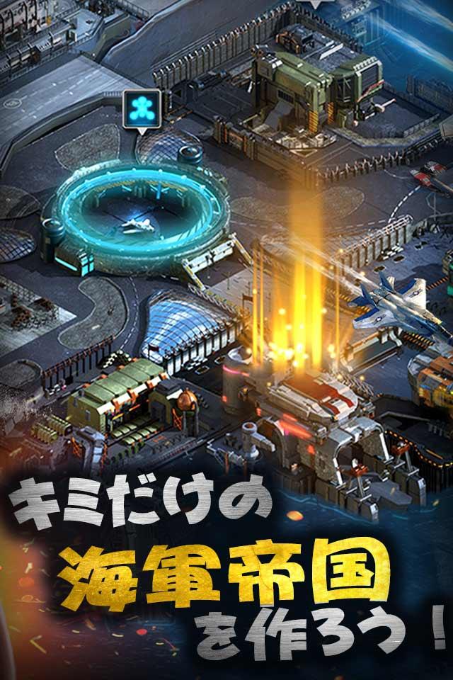 バトルウォーシップス: Battle Warshipsのスクリーンショット_2