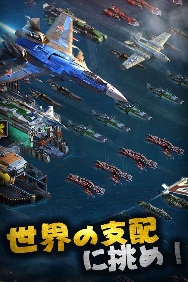 バトルウォーシップス: Battle Warshipsのスクリーンショット_3