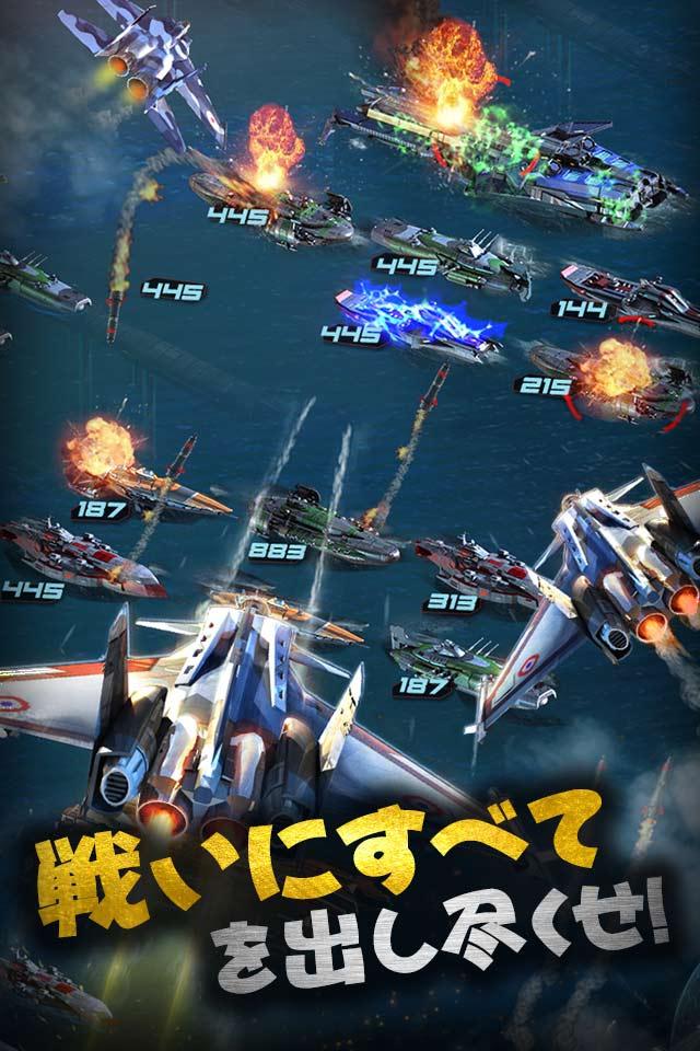 バトルウォーシップス: Battle Warshipsのスクリーンショット_4