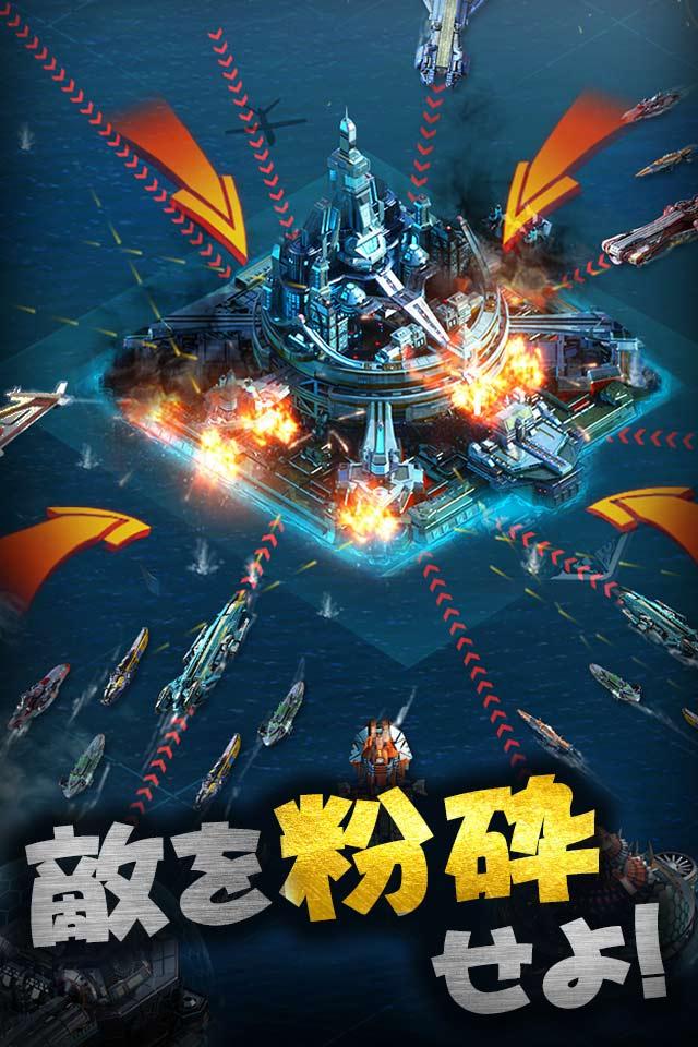 バトルウォーシップス: Battle Warshipsのスクリーンショット_5