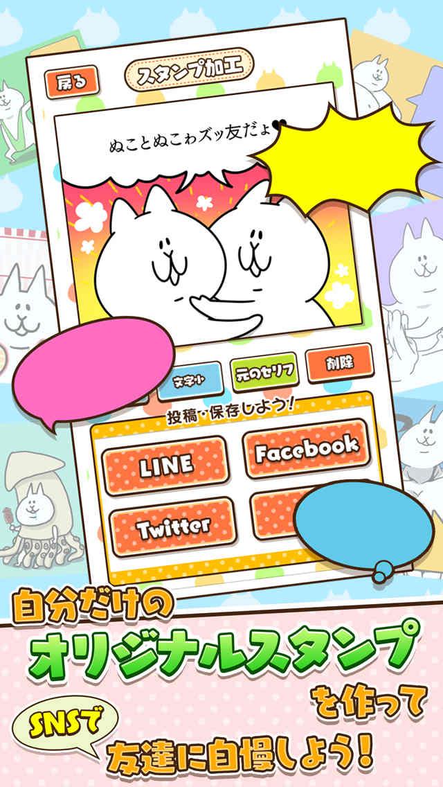 にゃっちーずクッキング【小さな店の大きな野望】人気ぬこの簡単育成ゲームのスクリーンショット_4