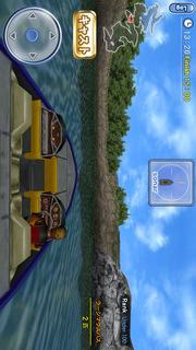 バスフィッシング3D 無料版のスクリーンショット_3
