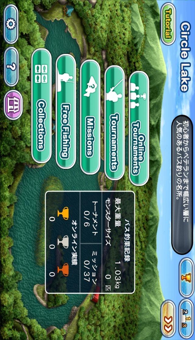 Bass 'n' Guide ガイドとバスフィッシングのスクリーンショット_5