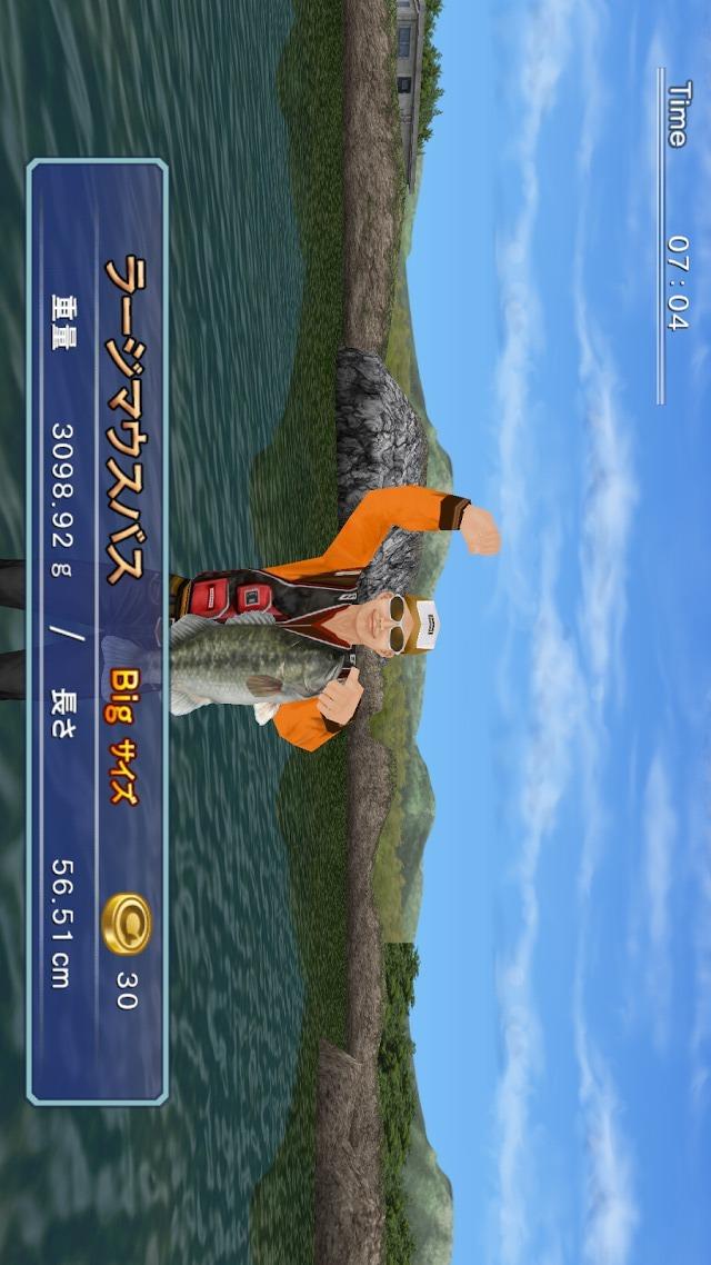 バスフィッシング3Dのスクリーンショット_5