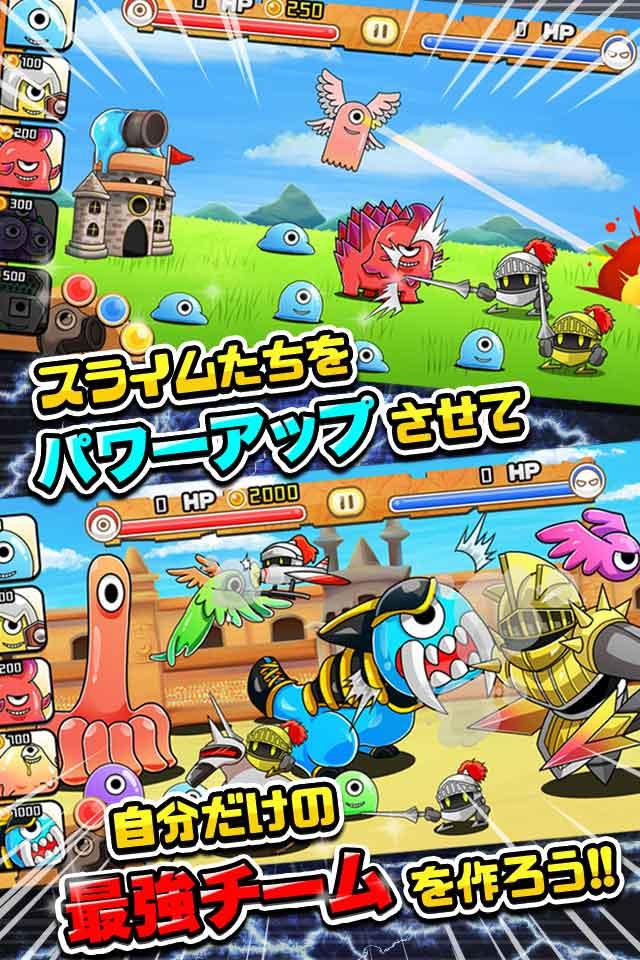 ポケットスライム〜史上最弱バトルゲーム〜のスクリーンショット_3