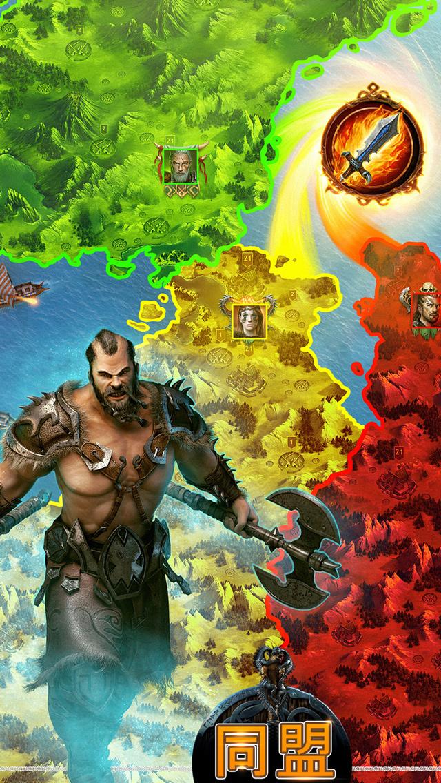 ヴァイキング:クランの戦争 「Vikings: War of Clans」のスクリーンショット_5