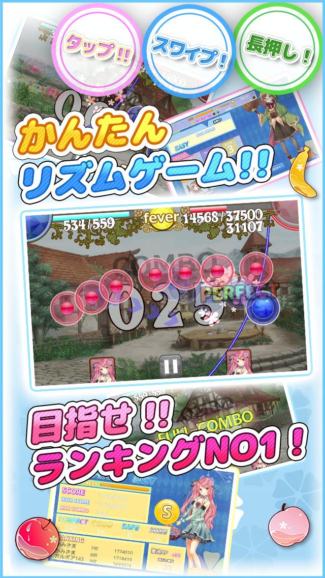 プリズミック-リズムRPG-のスクリーンショット_4