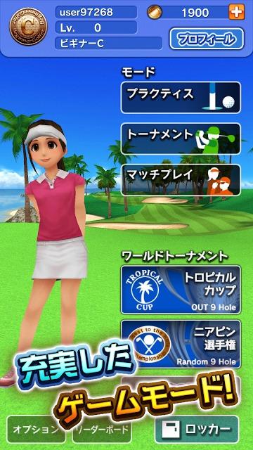 ゴルフデイズ : エキサイト リゾートツアーのスクリーンショット_3