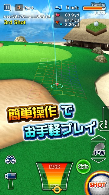 ゴルフデイズ : エキサイト リゾートツアーのスクリーンショット_4