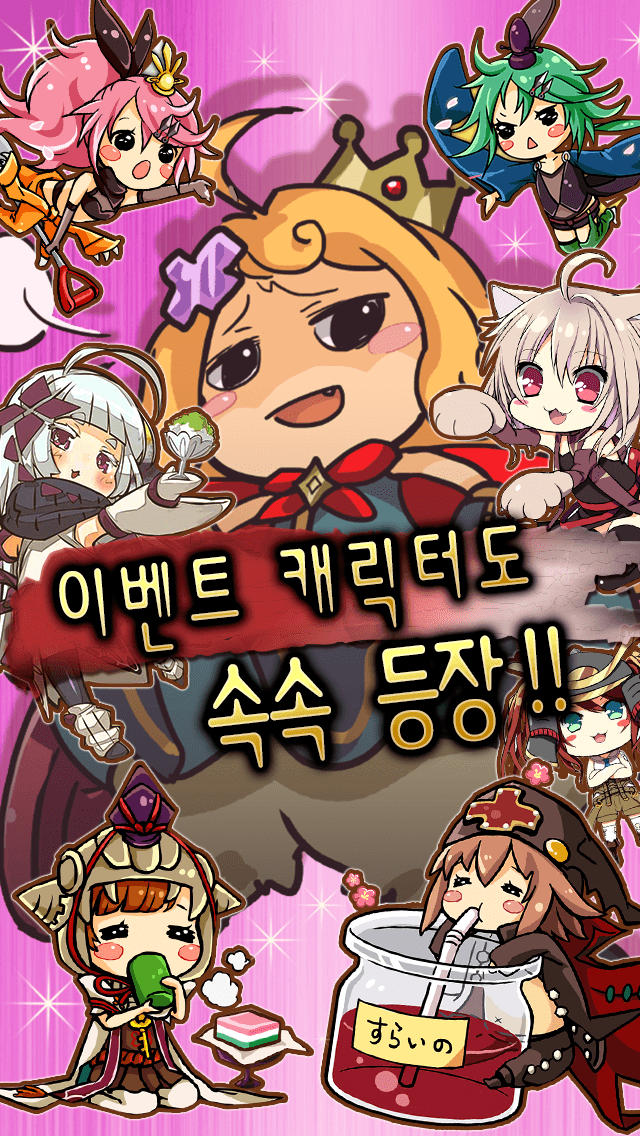 루나위치스 for Kakaoのスクリーンショット_5