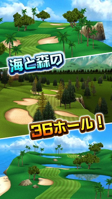 ゴルフデイズ : エキサイト リゾートツアーのスクリーンショット_5