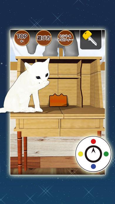 脱出ゲーム 子猫と七夕の夜のスクリーンショット_4