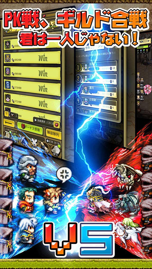 冒険ディグディグ(ドット絵x放置x冒険RPG)のスクリーンショット_5