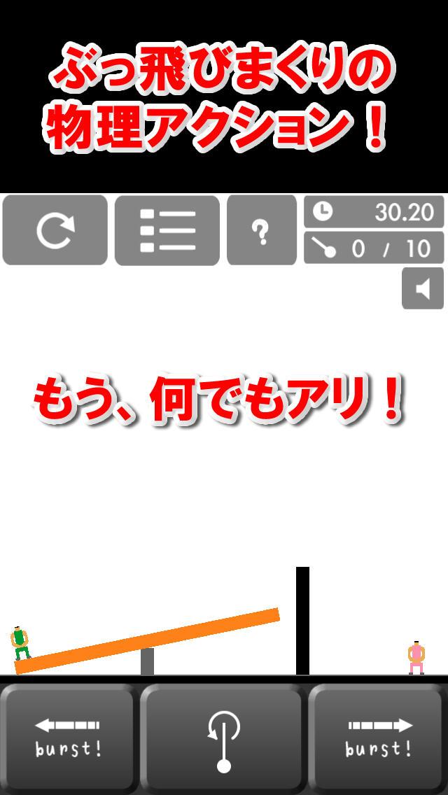 はんまーのスクリーンショット_2