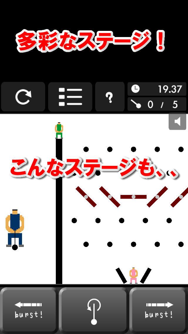 はんまーのスクリーンショット_3