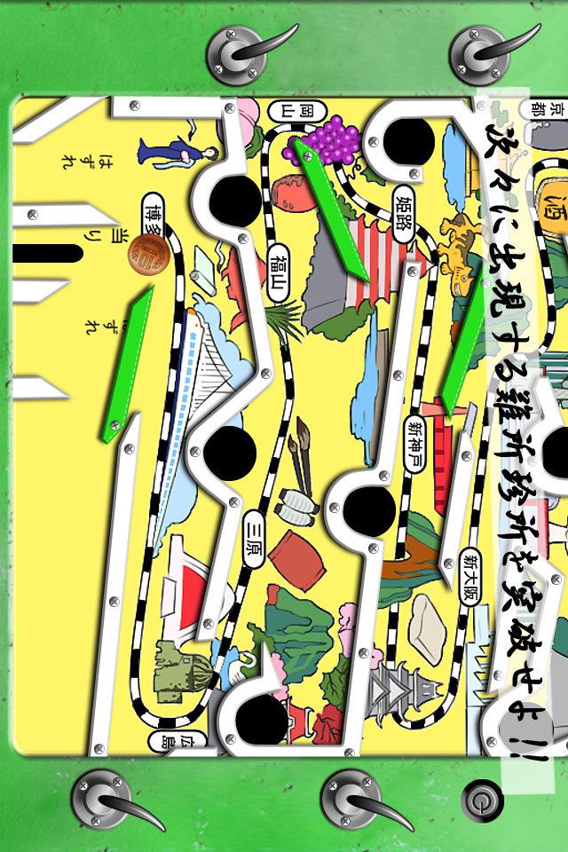 新幹線ゲームのスクリーンショット_3