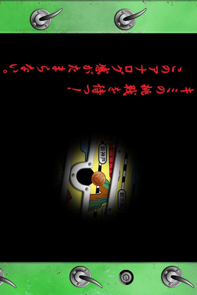 新幹線ゲームのスクリーンショット_4