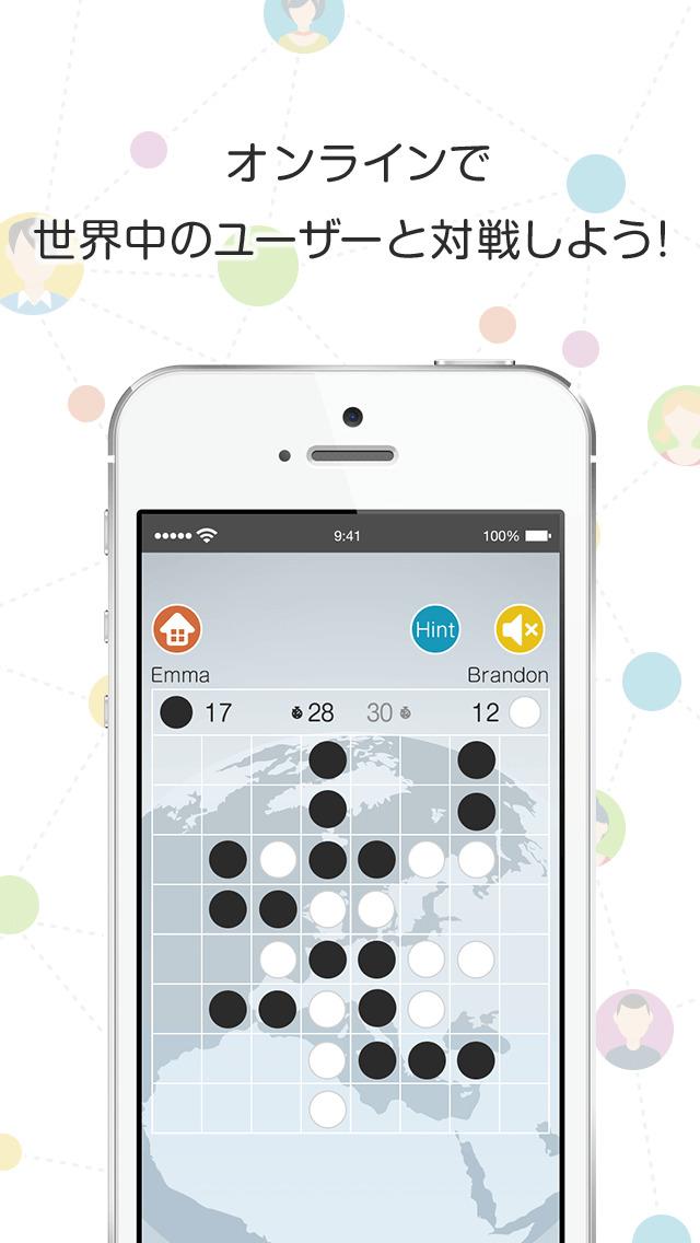 オンラインリバーシワールド-全世界のプレイヤーと無料バトル-のスクリーンショット_1