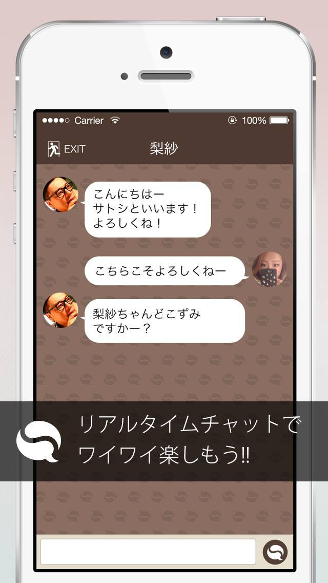 シンプルチャット-気軽につながるチャットアプリ-のスクリーンショット_1