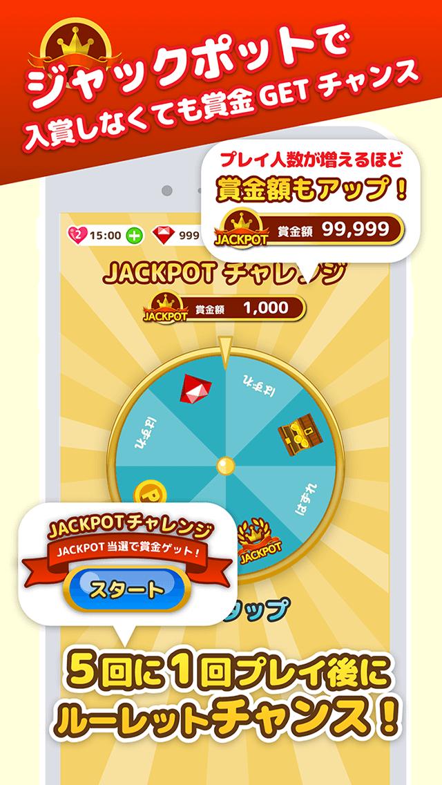 ゲームプレイで賞金ゲット!ポットハンターのスクリーンショット_3
