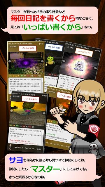 ジバぐー【位置ゲーム × 放置ゲーム】のスクリーンショット_3