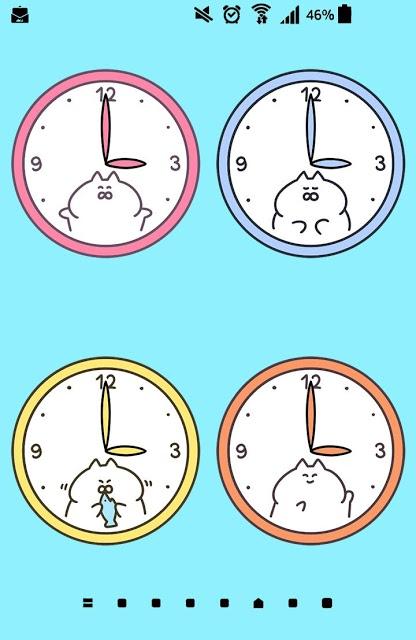 ウサギさん時計のスクリーンショット_4