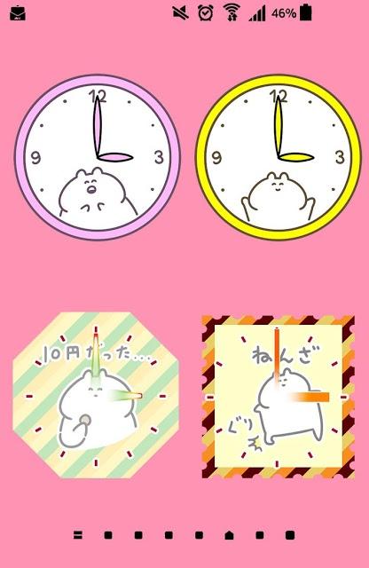 ウサギさん時計のスクリーンショット_5