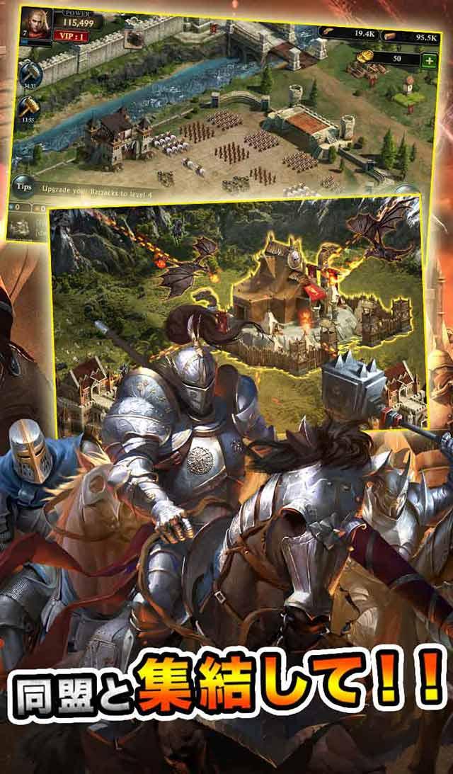 キング・オブ・アバロン(King of Avalon)のスクリーンショット_4