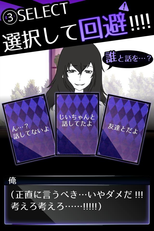 元カノは友達だから問題ないのスクリーンショット_4