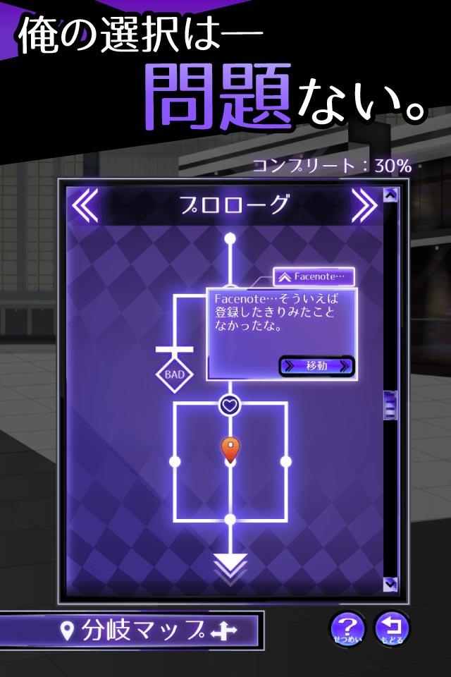 元カノは友達だから問題ないのスクリーンショット_5