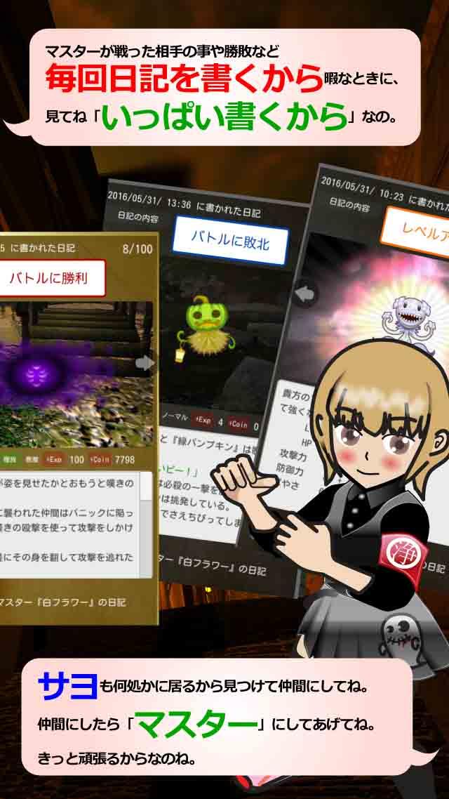 ジバぐー【放置で遊べる位置ゲーム】のスクリーンショット_3
