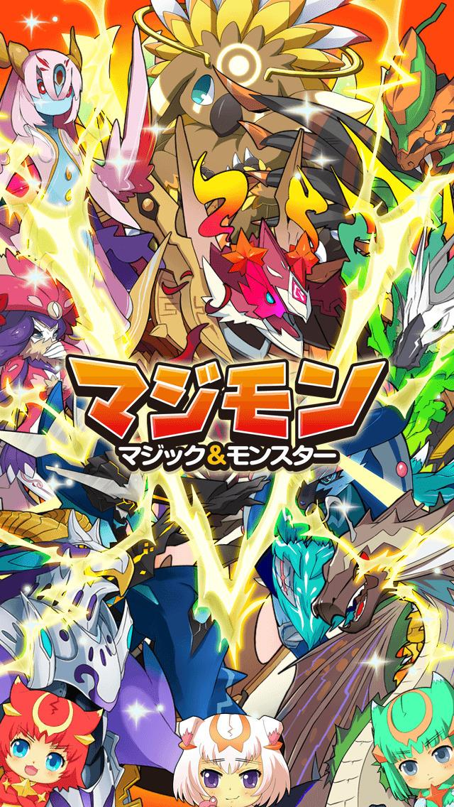 マジモン〜トーナメントバトル編のスクリーンショット_5