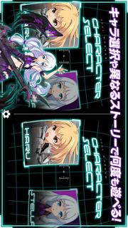 SoulVRのスクリーンショット_3
