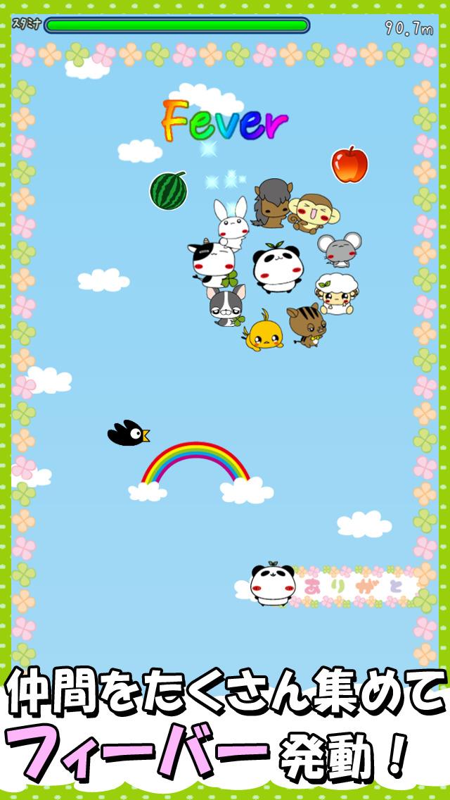 パンダのたぷたぷ そらのたびのスクリーンショット_3