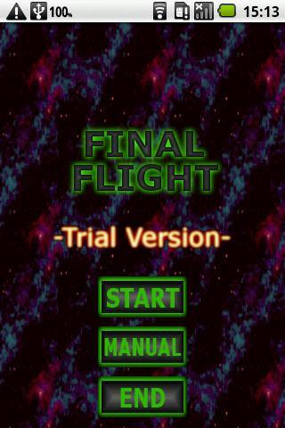 Final Flight(体験版)のスクリーンショット_1