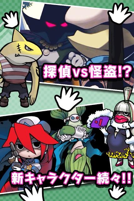 おさわり探偵 小沢里奈 シーズン21/2のスクリーンショット_4