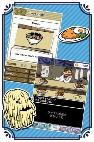 美食生命体はらぺこモグモンのスクリーンショット_3