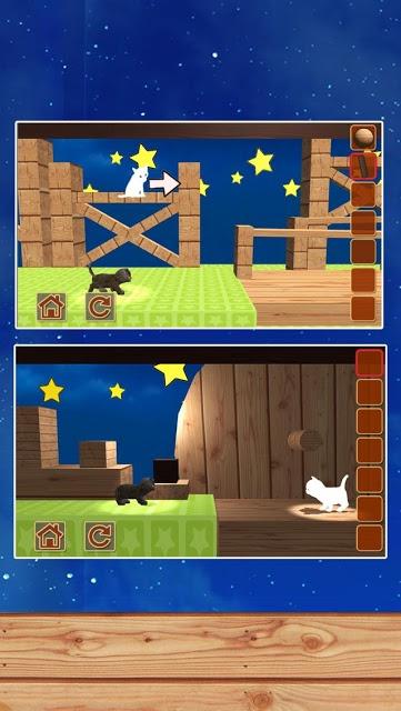 脱出ゲーム 猫と七夕さんぽのスクリーンショット_2