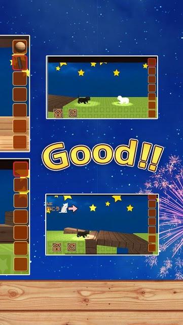 脱出ゲーム 猫と七夕さんぽのスクリーンショット_4